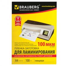 Пленка для ламинирования А4 100мк 100л глянцевая Brauberg 530801