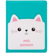 Дневник 1-11класс/тв.обл кожзам Cute cat (милый котик) аппликация, тиснение Greenwich Line DSK_33653