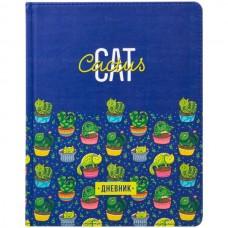 Дневник 1-11класс/тв.обл кожзам Cat cactus (котокактус) синий Greenwich Line DSK_33667