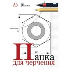Папка для черчения А3 10л 180гр без рамки Арт-спейс Пч10А3_025