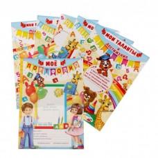 Вкладыши для портфолио Воспитанника детского сада А4 6 листов 1775976