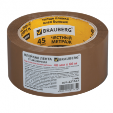 Скотч 48мм/66м коричневый 45мк/66м Brauberg 221687
