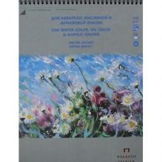 Альбом для акварели/масла/акрила спираль А3+ 16л Лилия Холдинг180г экстра белая Русское поле АЛ-0427