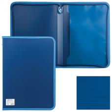 Папка пластик А4 на молнии синяя +внутренний карман Brauberg 225161