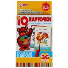 Обучающие карточки 36шт IQ Развиваем речь М.А.Жукова, в коробке Умные игры 907424