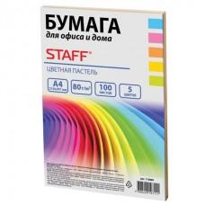 Бумага для принтера А4 цветная 80г/100л 5цветов*20л пастель Staff 110889