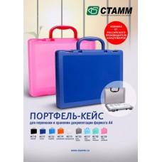 Портфель-кейс А4 для переноски и хранения документации зеленый КС18