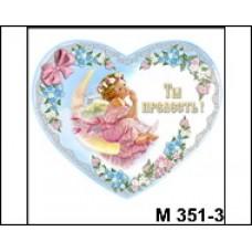 Акция! Магнит дерево Сердце-Ангелочек Ты прелесть М351/3