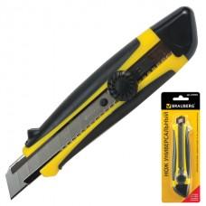 Нож канцелярский большой 18мм мет/держатель с роликовым фиксатором резиновые вставки Brauberg 235402