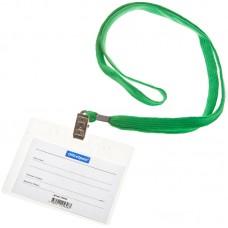 Бейдж на шнурке 100*75 мм горизонтальный (зеленый шнурок) с клипсой (вставка 85*55 мм) 284656