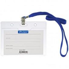 Бейдж на шнурке 100*75 мм горизонтальный (синий шнурок) с клипсой (вставка 85*55 мм) 284655