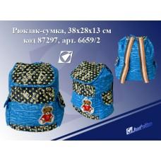 Акция!Рюкзак-сумка  J.Otten МИШКА 38*28*13см х/б 6659/2