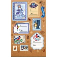 Наклейка декоративная 14*23см Для новогодних подарков П 0200621