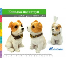 Акция! Сувенир полистоун Собака 8*7*12см CG50261