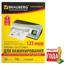 Пленка для ламинирования А4 125мк глянцевая 100л Brauberg 530803