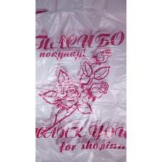 Пакет майка 28+14*50см Спасибо за покупку 12мк