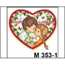 Акция! Магнит дерево Сердечки народные Парочка, березовые листья М353/01