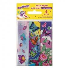 Закладки для книг магнитные 6шт с рисунком Бабочки 196*25мм блестки Юнландия 129616