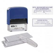 Штамп самонаб. 6-строк 59*23мм автомат Colop +2кассы Printer 40C SET- F с (4 строки с рамкой)