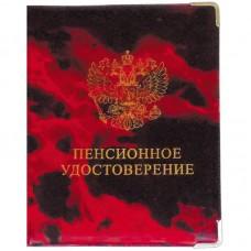 Обложка для пенсионного удостоверения ПВХ глянцевая Офис-спейс CD-PU-1_793