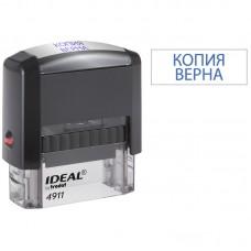 Штамп готовый КОПИЯ ВЕРНА  Trodat Ideal  4911 (161491)