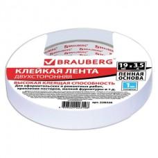 Скотч двусторонний 19мм* 3,5м пена (толстый слой) Brauberg 228326