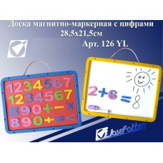 Доска магнитно-маркерная 31*23см + цифры J.Otten 126YL(DZ-005B)