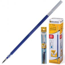 Стержень гель 130мм синий 0,5мм (для всех типов гел.ручек) Brauberg 170166