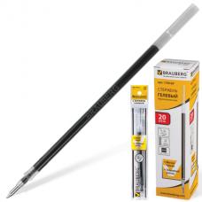 Стержень гель 130мм черный 0,5мм (для всех типов гел.ручек) Brauberg 170167