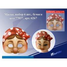 Акция! Маска карнавальная БАБУШКА картон 6267