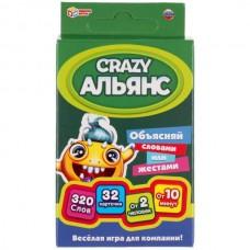 Игра карточная Crazy Альянс (32 карточки) в коробке 6+ Умные игры 902306