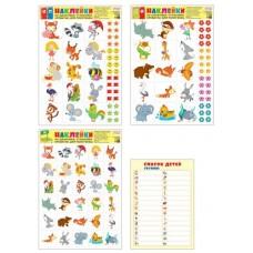 Набор наклеек для детского сада (от 1 года) 4 листа А3 + вкладка А4 Список детей на 30ч 918005