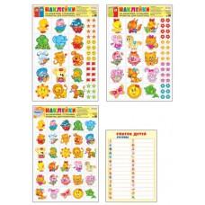 Набор наклеек для детского сада (от 3 лет) 4 листа А3 + вкладка А4 Список детей на 30ч 908303