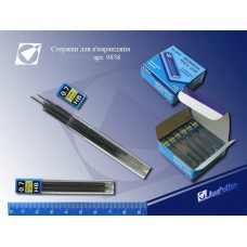 Стержень-грифель для карандашей 0.7мм HB (12шт) J.Otten 9858В