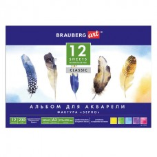 Альбом для акварели А3 12л 230гр Brauberg Art Classic на склейке, обл.мел.картон128962