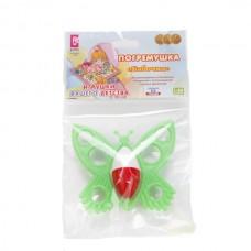 Погремушка Бабочка, в пакете Аэлита 2С269
